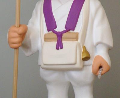 お遍路さん衣装イージーオーダーそっくり人形 正面アップ