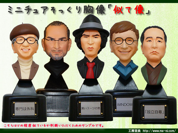nitezo_press.jpg